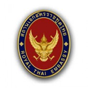 entreprise-royal-thai-embassy